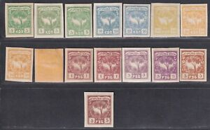 Batum Stamp 1919 Trees 2 mint sets and 4 singles with different shade, MH & OG