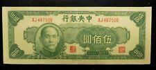 1945 CHINA REPUBLIC Central Bank of China 500 Yuan Note P-284  AU