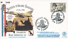 "IK19-B4 FDC ""GULF WAR / Operation DAGUET - COME BACK TO SAUDI ARABIA"" 1991"