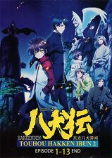 Hakkenden 2 DVD: Touhou Hakken Ibun 2nd Season 1-13 - US Seller Ship Fast