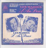 """LES MARIES DE L'AN DEUX Film Vinyl 45T 7"""" SP J-P BELMONDO RAPPENEAU LEGRAND RARE"""