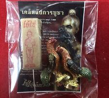 Set AI Kai Family Chicken incense Kuman Thong Wat Jedee Talisman Thai Amulet