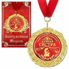Medaille in einer Wunschkarte Geschenk Souvenir auf russisch Лучшая Сестра