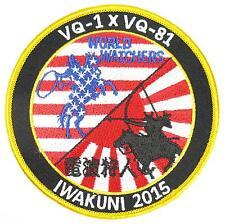 JMSDF JAPAN NAVY VQ-81+VQ-1 AIRECONRON 81 PATCH