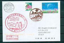 Japon - Japan - Enveloppe 2006 - Brise-glace Shirase