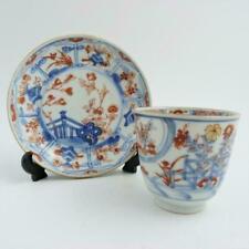 Chinois IMARI porcelaine tasse et soucoupe, Kangx Period, signé