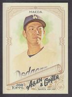 Topps - Allen & Ginter 2018 - Base # 88 Kenta Maeda - Los Angeles Dodgers