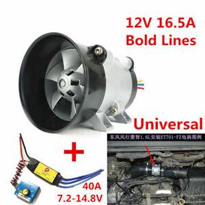 Universal Car Auto Electric turbine power Turbo Charger Tan Boost Air Intake Fan