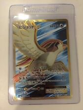 Pokemon Card XY 20th Anniversary Pidgeot EX 096/087 SR CP6 1st Japanese PSA 10?