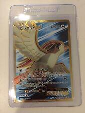 Pokemon Card XY 20th Anniversary Pidgeot EX 096/087 SR CP6 1st Japanese PSA 10?