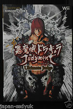 JAPAN Castlevania Judgment:Ultimate Judge (Guide Book)