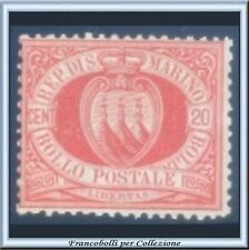 1877 San Marino Stemma cent. 20 rosso n. 4 Nuovo Integro **