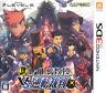 [FROM JAPAN][3DS] Professor Layton vs. Phoenix Wright Ace Attorney / Capcom ...