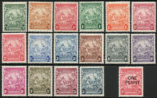 Barbados 1938 KGVI complete set of 17 to 5 shillings MM