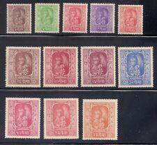 Nepal   1954   Sc # 60-70  VLH  OG     (43526)