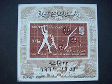 EGITTO .1961.9th 9th ANNIVERSARIO DEL REV 5 ANNO piano in miniatura foglio. SG ms665. Gomma integra, non linguellato