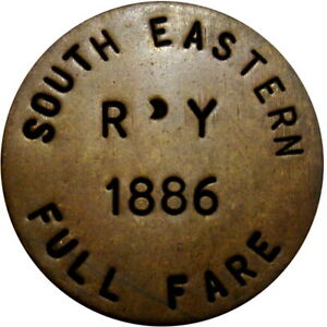1886 Quebec Canada South Eastern Railway Transportation Token