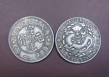 """One piece of Chinese """"Qing"""" dynasty """"Guang Xu Yuan Bao """"coin ( Zhe Jiang)"""