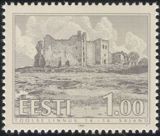 Estonia 1994 Toolse Castle/Building/Architecture/History/Heritage 1v (ee1093)