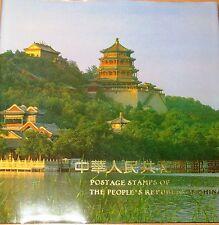 P R Cina stampbook BFM. libro fauna & FLORA PANDA FLOWERS FIORI ANIMALI ARTE MNH