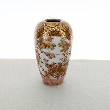 Old or Antique Signed Miniature Japanese Kutani Porcelain Vase - PC