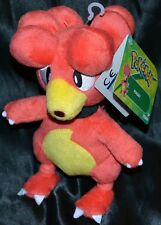 "8"" Magby # 240 Pokemon Plush Dolls Toys Authentic Official TOMY New With Tag"