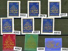 EID Greetings Complete Set 9 MNH Sc 3532 3674 4117 4202 4351 4416 4552 4800 5092