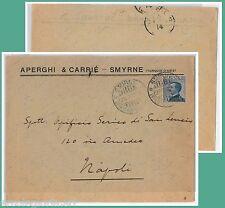 ITALIAN LEVANT  Levante - STORIA POSTALE : BUSTA da SMYRNE Greece  a NAPOLI 1909