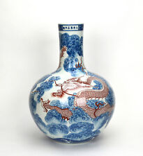Large Chinese Blue and White Underglazed Red Enamel Dragon Porcelain Vase