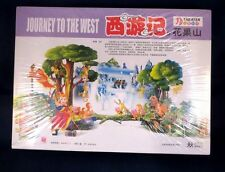 Journey to the West 3D Theater Kit - Unopened - Charmland