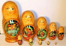 UNIQUE RUSSIAN NESTING DOLLS  12.5 inches high   Set of 10   Signed