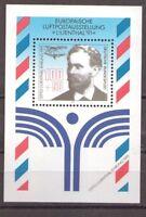 Bund 1991 Block 24 mit Mi. 1543 ** postfrisch
