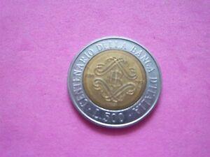 1993 COMMEMORATIVE COIN OF ITALY[#594]1893 -1993 CENTENARIO DELLA BANCA D'ITALIA