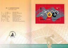 CINA: OLIMPIADI SIDNEY 2000 SPLENDIDO FOLDER