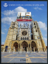 Spain 2018 MNH Leon Cathedral 12 Months 12 Stamps 1v M/S Tourism Stamps