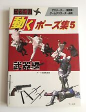 How to Draw Anime Manga Action Pose Art Reference Book Collection 5 Japan