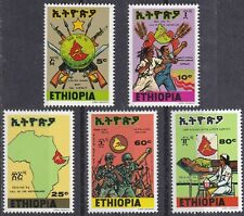 Ethiopia: 1978, Call of the Motherland,  MNH