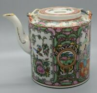 Chinese Canton Rosa Multi-color Flora & Fauna Hand Painted Lidded Tea Pot