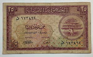 Lebanon 1950 25 Piasters Banknote #Ref07