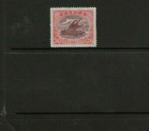Papua Lakatoi Stampp