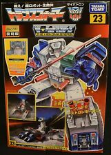 Takara Transformers Encore 23 G1 The Headmasters Fortress Maximus
