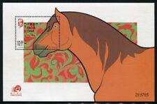 Macau Macao 2002 Block 98 Jahr des Pferdes Neujahr Zodiac Horse Postfrisch MNH