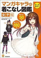 How to Draw Girl's Fashion Japanese Book manga sketch kawaii anime costume