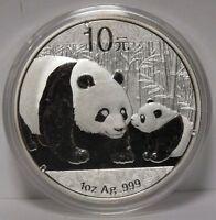 2011 China Silver Panda .999 Silver Coin - 10 Yuan - 1 oz Chinese bullion JX836