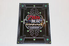OFFICIAL The Legend of Zelda All Stars Treasure Box Nintendo 3DS Japan ART BOOK