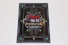 NEW The Legend of Zelda All Stars Treasure Box Nintendo 3DS Japan * ART BOOK