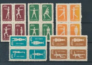[59011] China good lot Mint no gum Very Fine blocks of 4 stamps (not hinged)