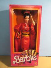 1984 JAPANESE BARBIE MIB #9481 - Mattel Dolls Of The World