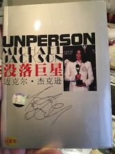 Michael Jackson Unperson  Rare Chinese CD And Booklet