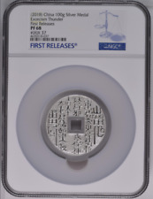 China 100g Silver Medal Exorcism Thunder Vault Protector NGC PF68